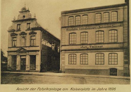 Завод Vaillant