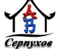Компания «АВ Серпухов» надежный партнер ООО «УютТепло»