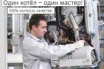 Замена теплоносителя в системе отопления
