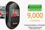 Новинка в Заокском - Дверной видеозвонок с монитором для семейной безопасности
