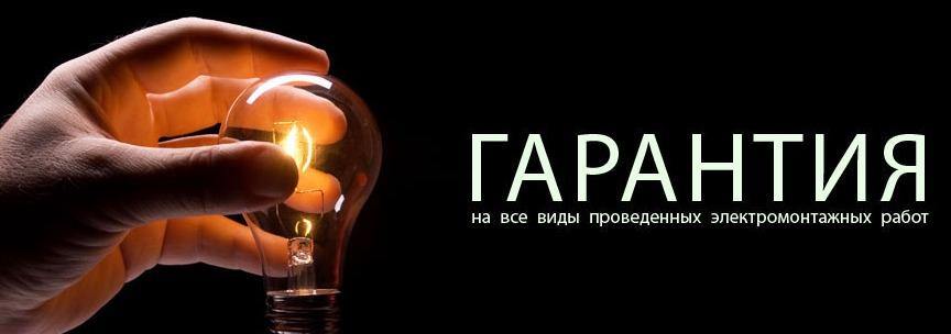 Отопление, водоснабжение, канализация, электроснабжение земельные и строительные работы в Заокском