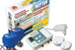 Система защиты от протечки воды Нептун - защита Вашего дома!